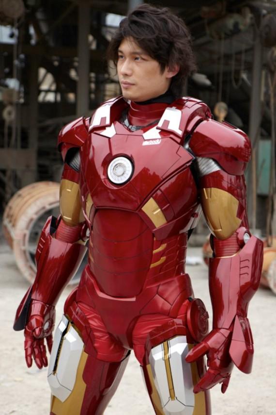 cosplay armure