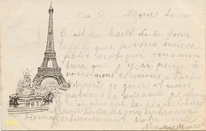musée paris exposition temporaire