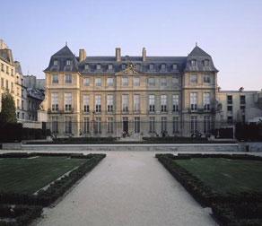 musée paris gratuit chomeur