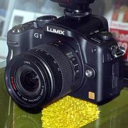 hybride lumix