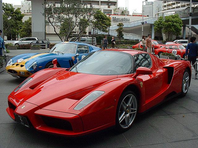 logo voiture rare