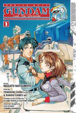 manga games